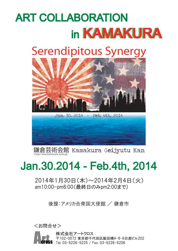 erendipitous Synergy: Art Collaboration in Kamakura